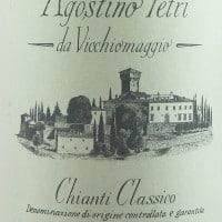 Agostino Petri Chianti Classico Riserva DOCG, Vicchiomaggio