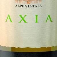 Axia White Malagousia Sauvignon