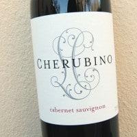cherubino-cabernet-sauvignon