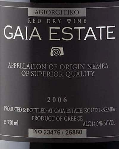 Gaia Estate Red