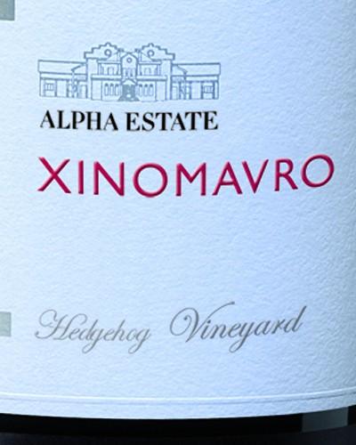 Xinomavro Hedgehog, Single Vineyard