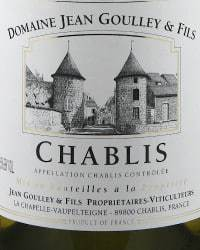 Chablis, Jean Goulley