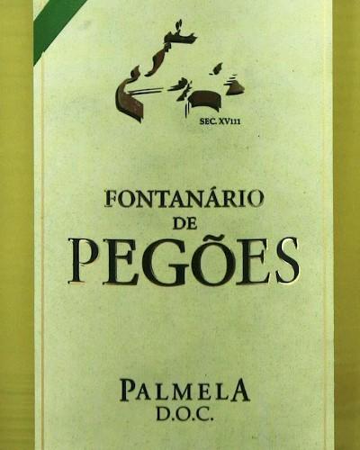 Fontanario de Pegões Blanco