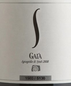 Gaia 'S' Agiorgitiko Syrah