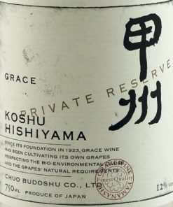 Grace Koshu Hishijama Private Reserve