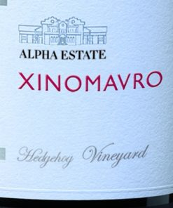 Xinomavro Hedgehog, Single Vineyard